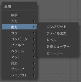 f:id:fujisan14153:20181213202349p:plain