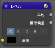 f:id:fujisan14153:20181213224448p:plain