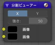 f:id:fujisan14153:20181213231605p:plain