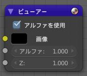 f:id:fujisan14153:20181213232220p:plain