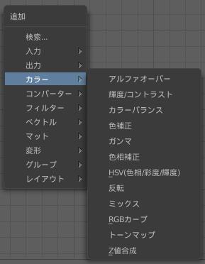 f:id:fujisan14153:20181214134851p:plain