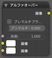 f:id:fujisan14153:20181214135542p:plain