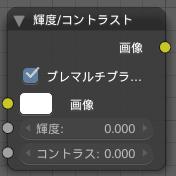f:id:fujisan14153:20181214135621p:plain