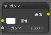 f:id:fujisan14153:20181214135740p:plain