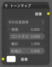 f:id:fujisan14153:20181214140046p:plain