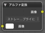 f:id:fujisan14153:20181221145412p:plain