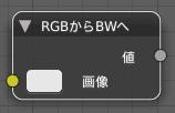 f:id:fujisan14153:20181221171125p:plain