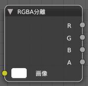 f:id:fujisan14153:20181221172258p:plain