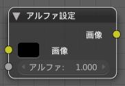 f:id:fujisan14153:20181221173937p:plain