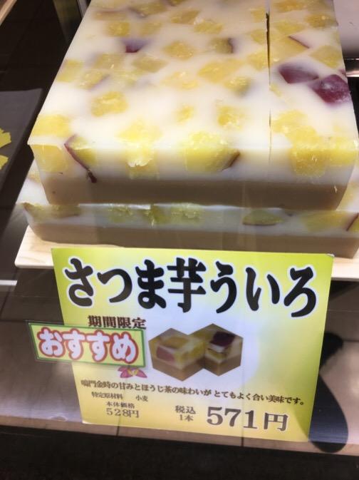 f:id:fujisan606:20171122220101j:plain