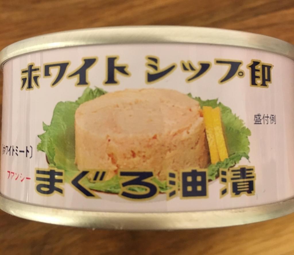 f:id:fujisan606:20171218231251j:plain