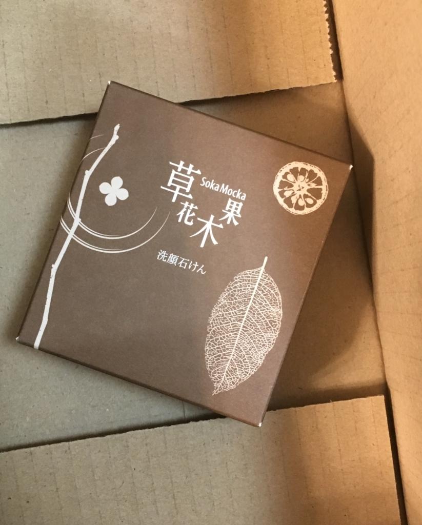 f:id:fujisan606:20180124104640j:plain