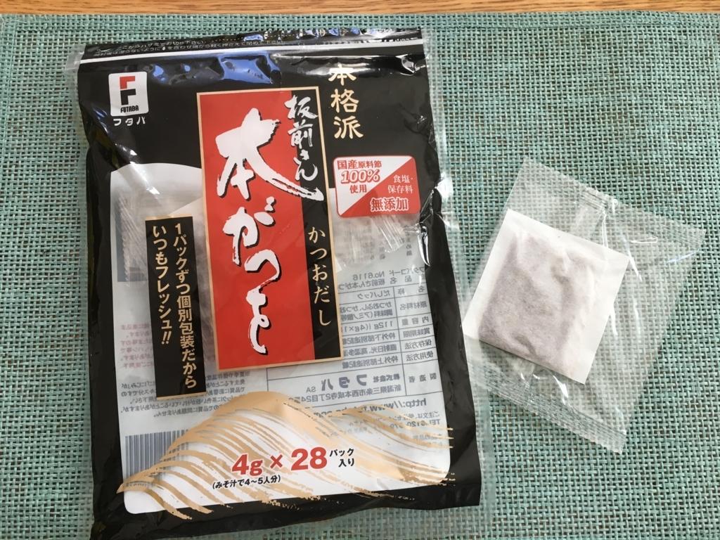 f:id:fujisan606:20180125160738j:plain