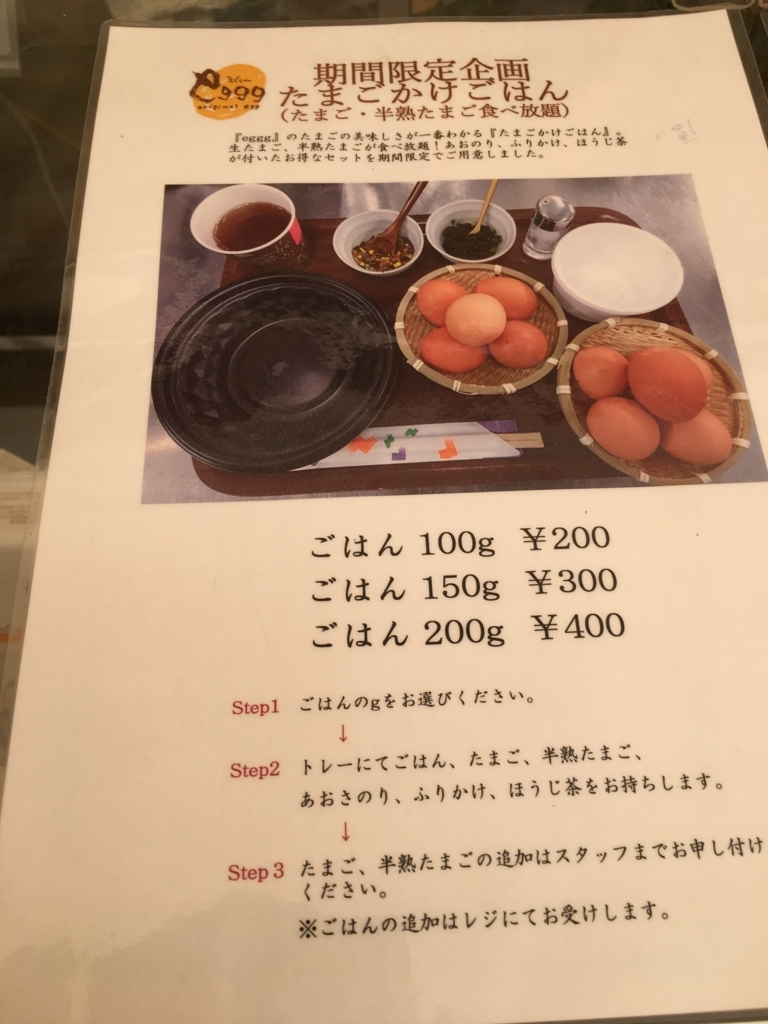 f:id:fujisan606:20180315001707j:plain