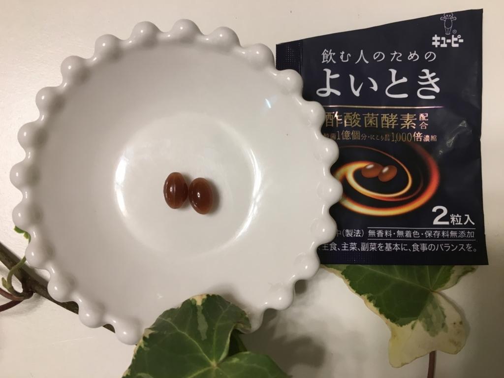 f:id:fujisan606:20180404213700j:plain