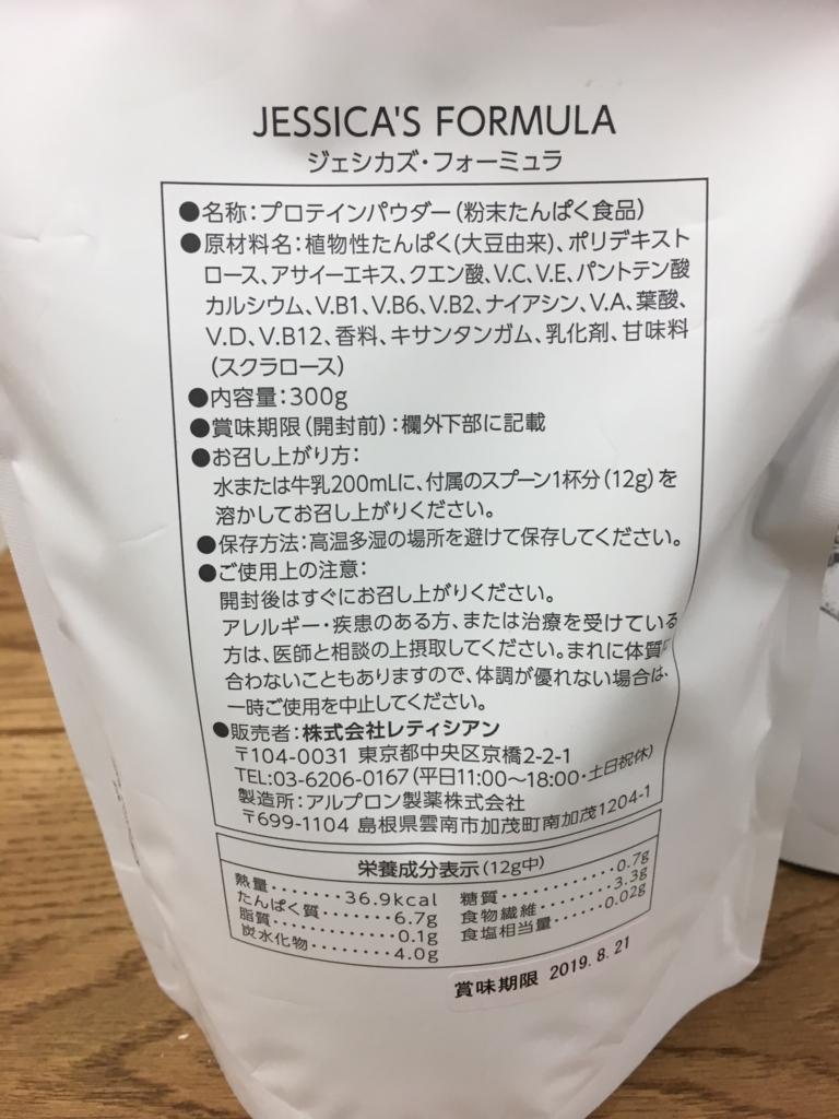 f:id:fujisan606:20180410234707j:plain