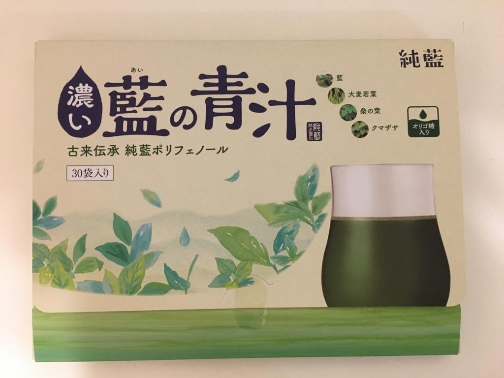 f:id:fujisan606:20180421004904j:plain