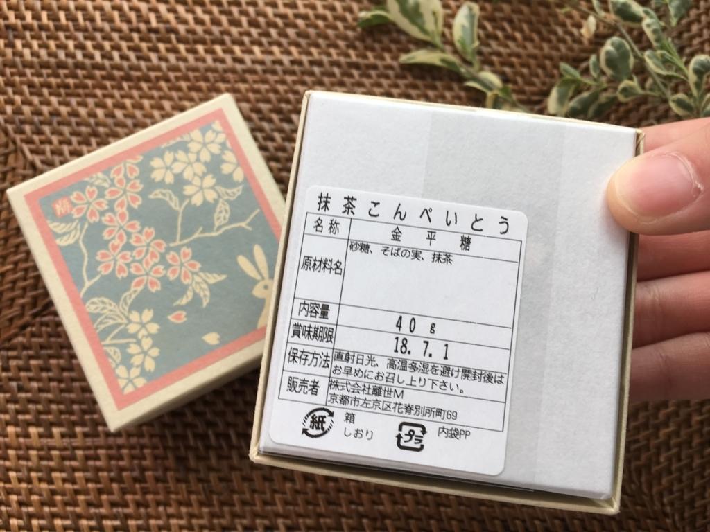 f:id:fujisan606:20180501000103j:plain