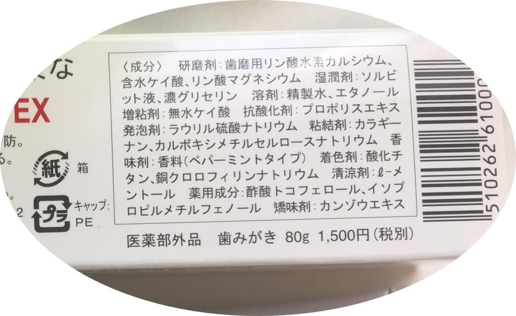 f:id:fujisan606:20180505182021j:plain