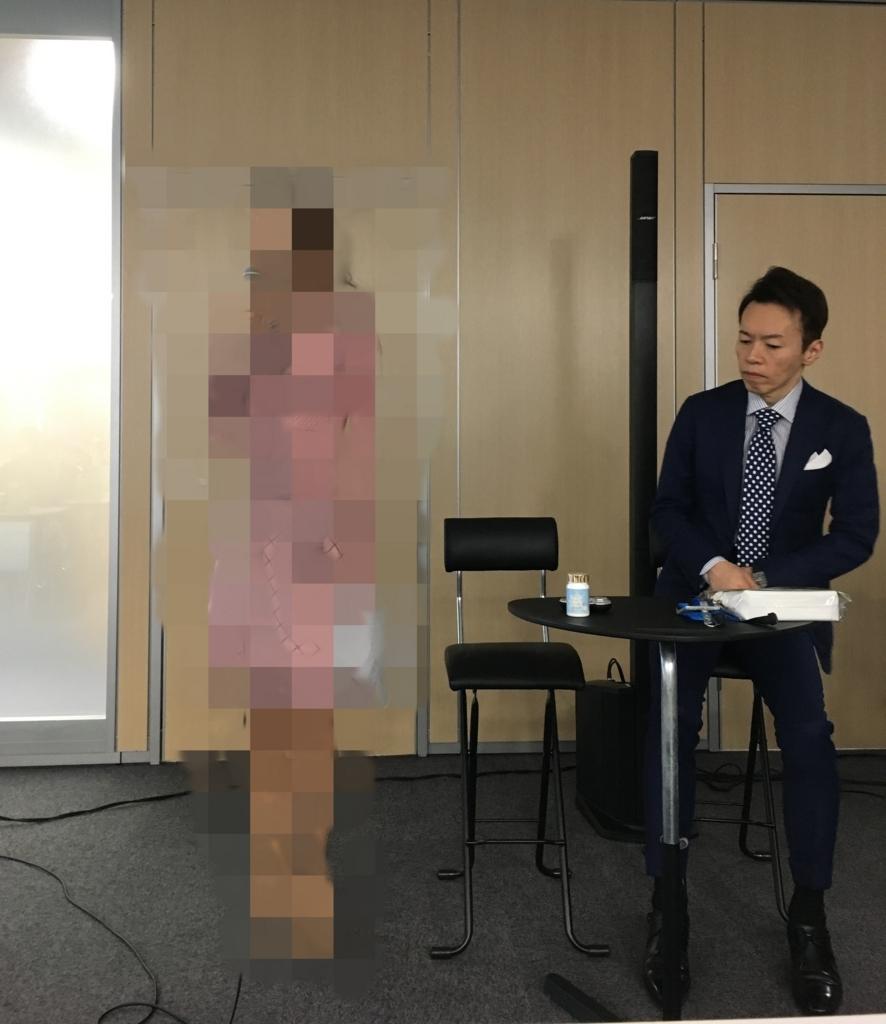 f:id:fujisan606:20180511213810j:plain