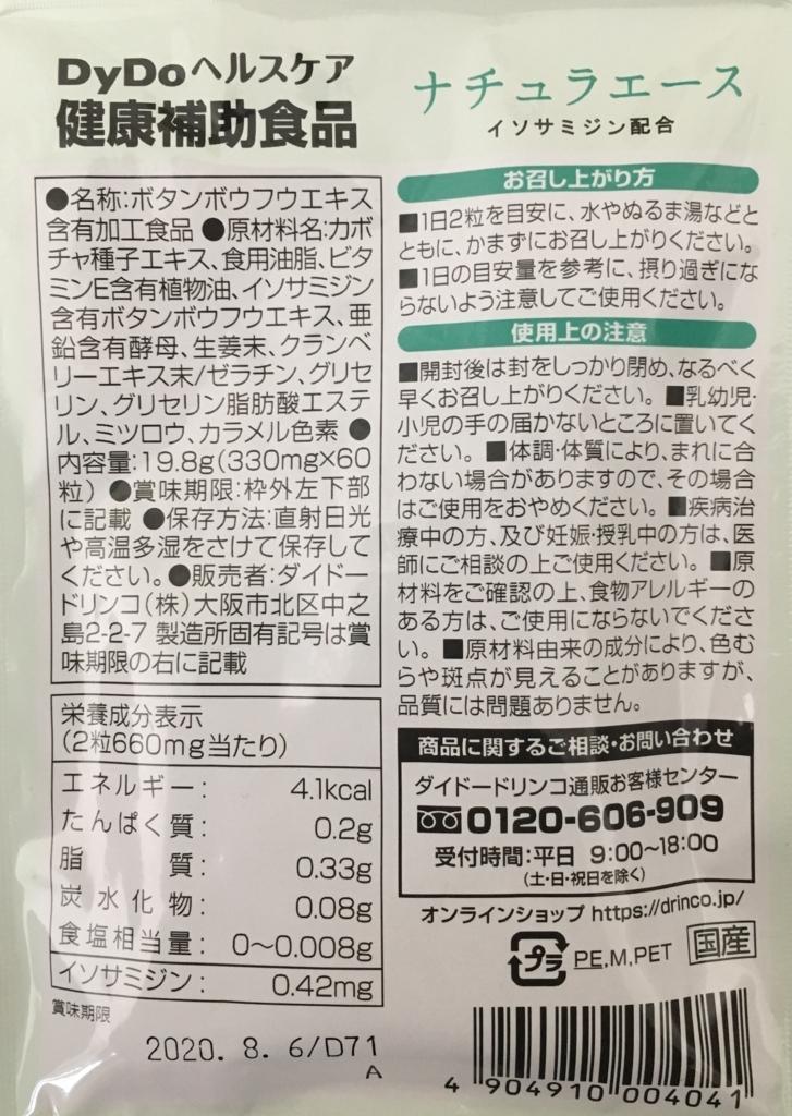 f:id:fujisan606:20180512110713j:plain