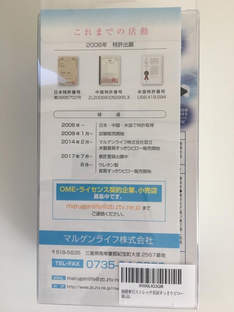f:id:fujisan606:20180514213913j:plain
