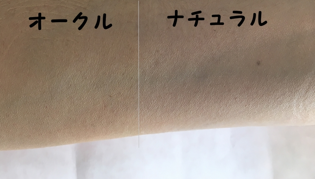 f:id:fujisan606:20180518102859j:plain