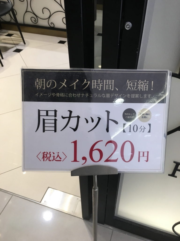 f:id:fujisan606:20180530125349j:plain