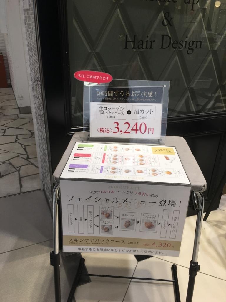 f:id:fujisan606:20180530134408j:plain