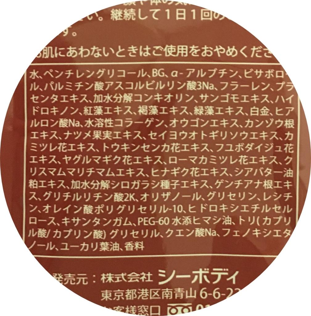 f:id:fujisan606:20180603232425j:plain