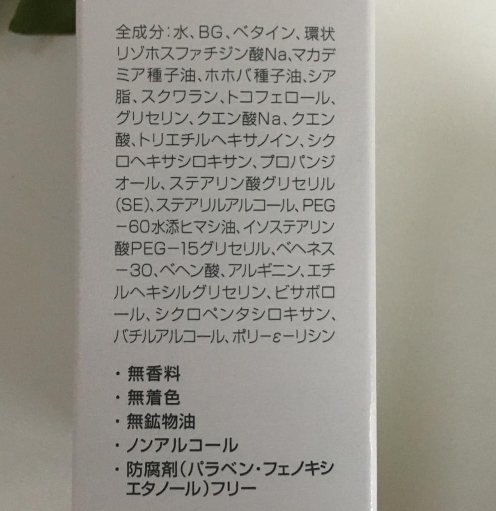 f:id:fujisan606:20180612221302j:plain