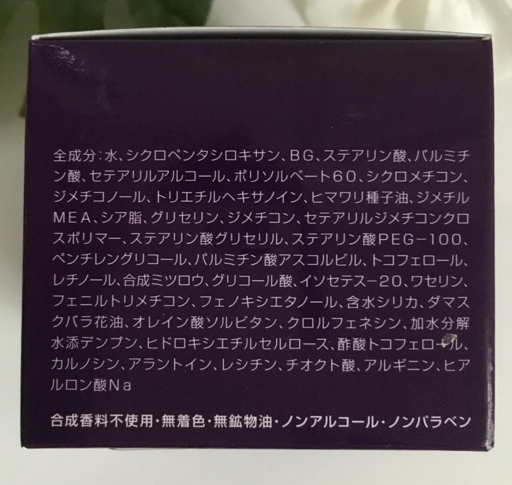 f:id:fujisan606:20180612224055j:plain