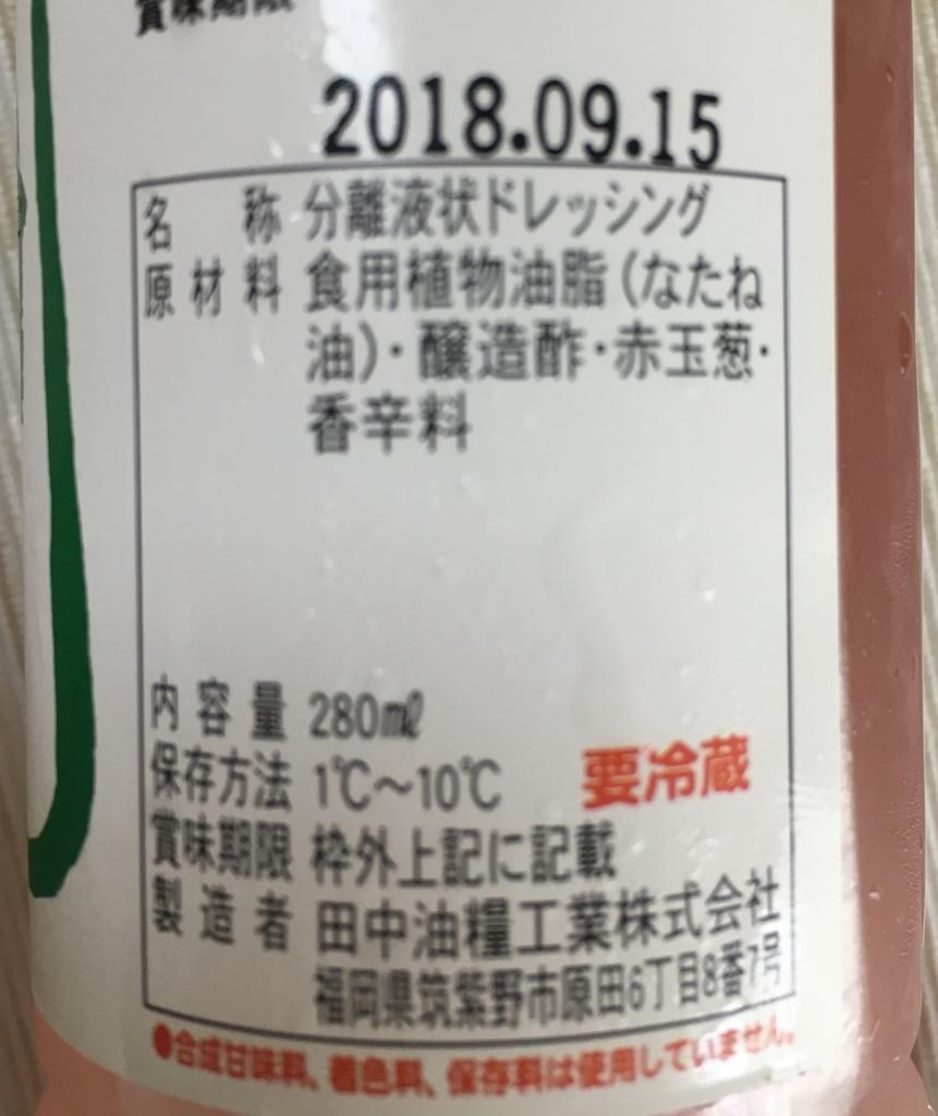 f:id:fujisan606:20180613125031j:plain
