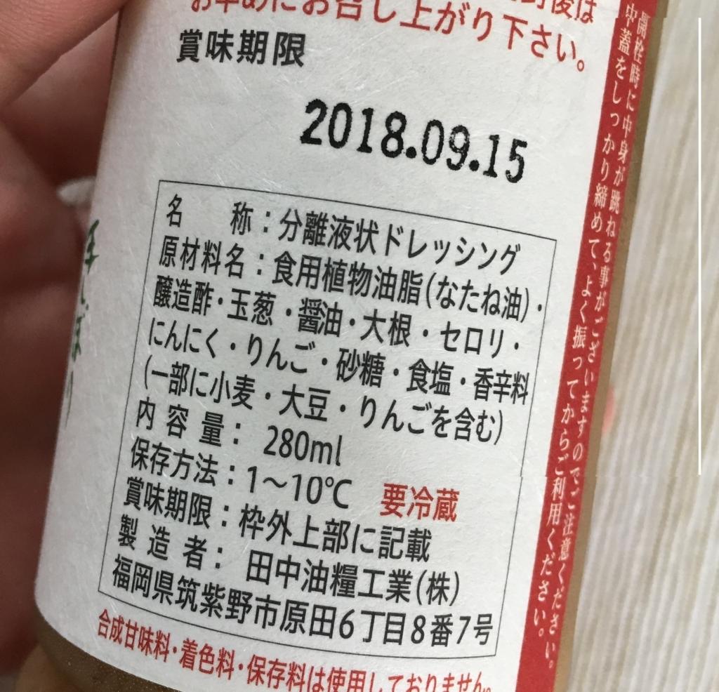 f:id:fujisan606:20180613130212j:plain