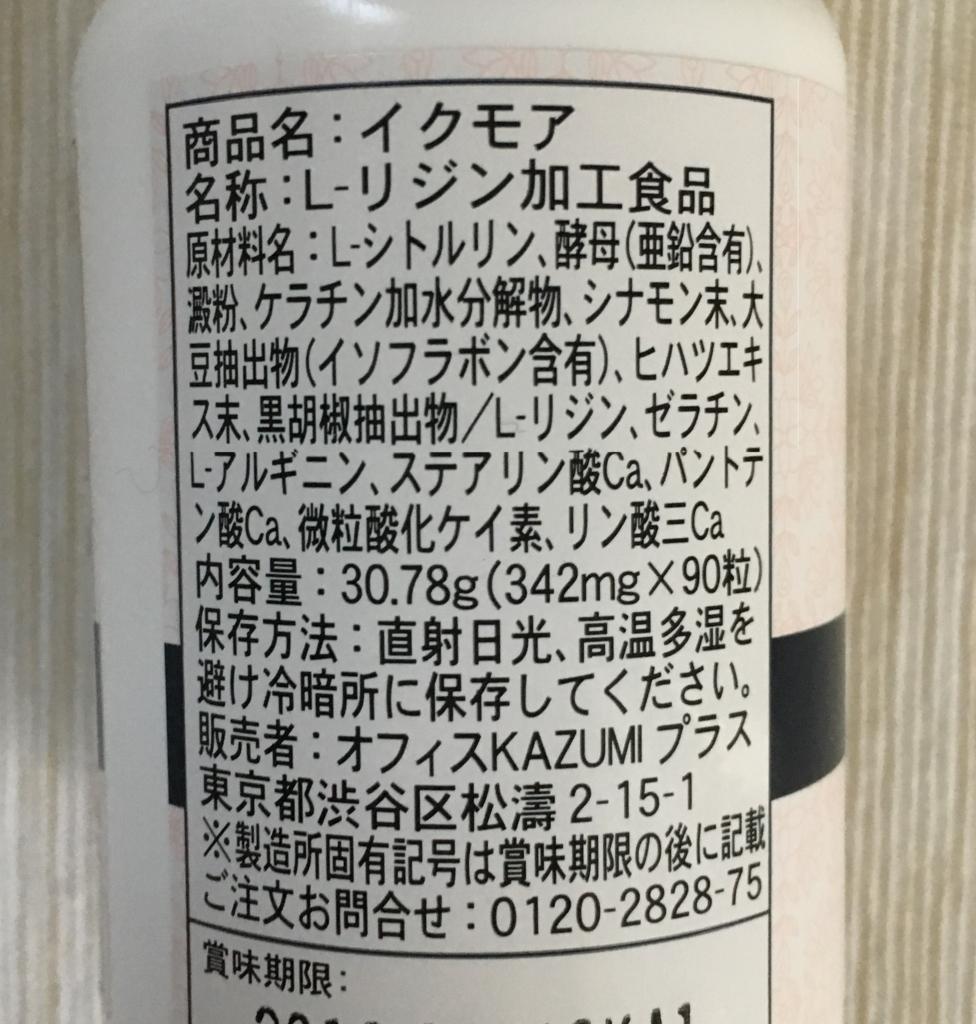 f:id:fujisan606:20180613232040j:plain