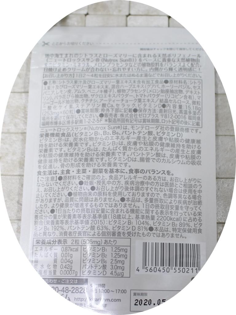 f:id:fujisan606:20180701225005j:plain