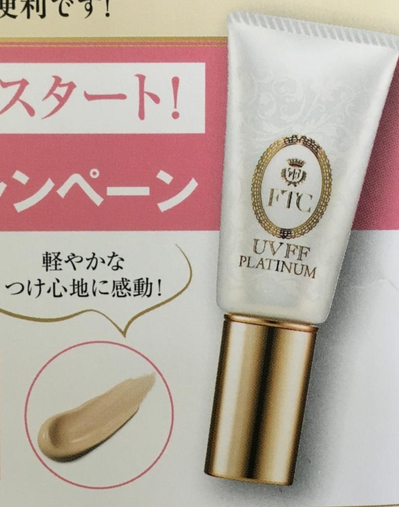 f:id:fujisan606:20180703102159j:plain