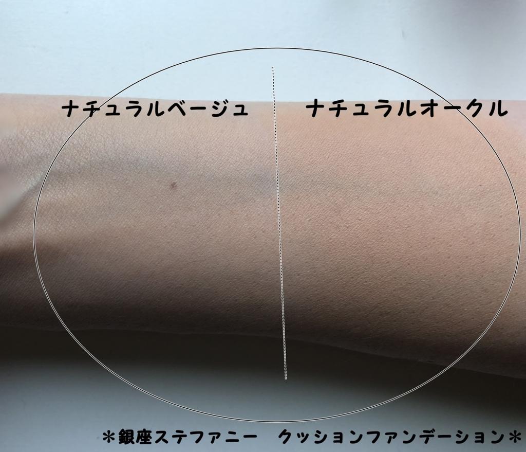 f:id:fujisan606:20180712092812j:plain
