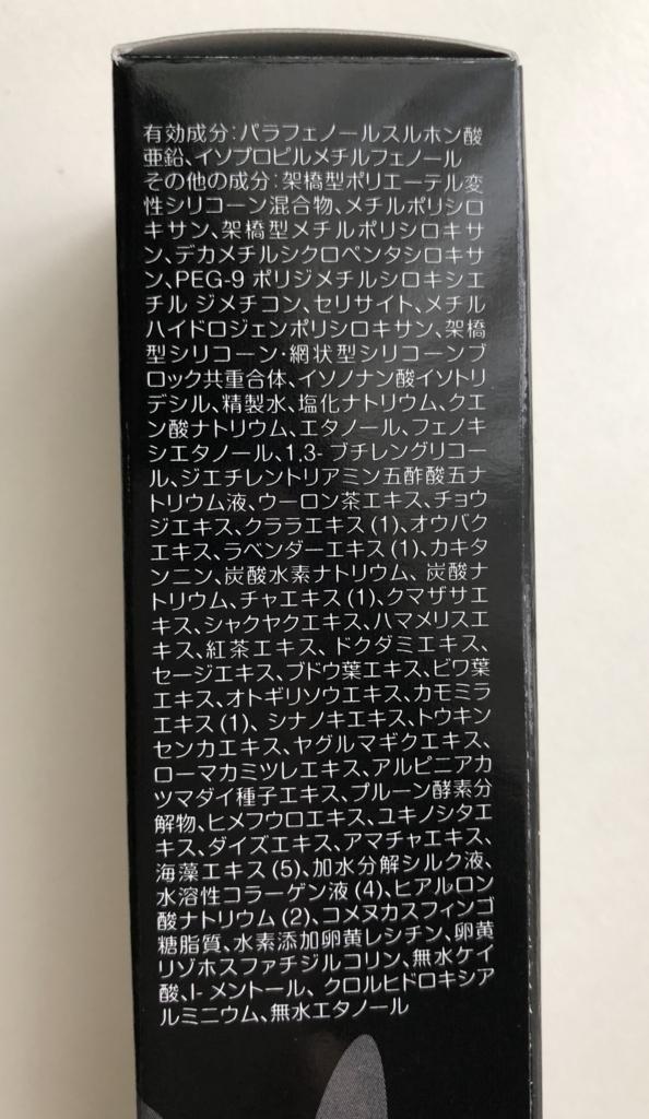 f:id:fujisan606:20180712202419j:plain