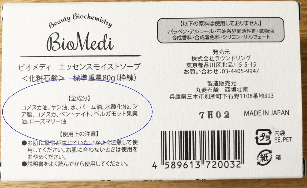 f:id:fujisan606:20180719085405j:plain