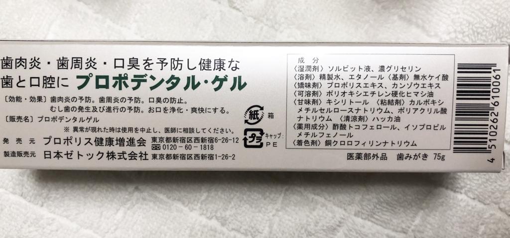 f:id:fujisan606:20180730004925j:plain