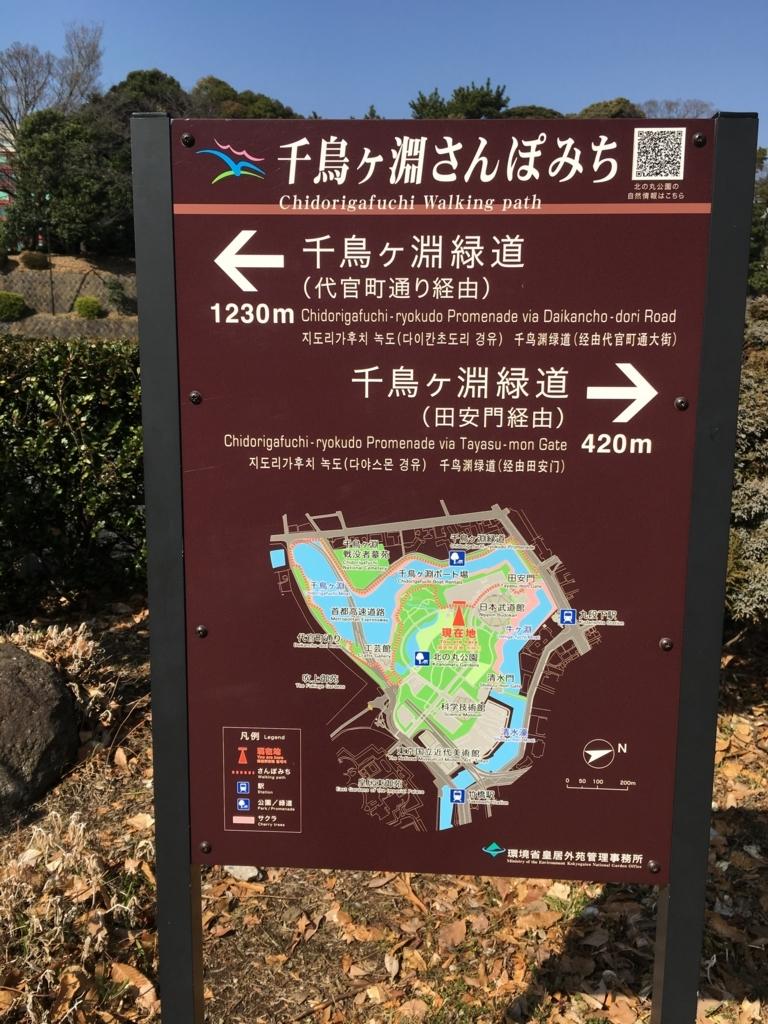 f:id:fujisan606:20180817090803j:plain