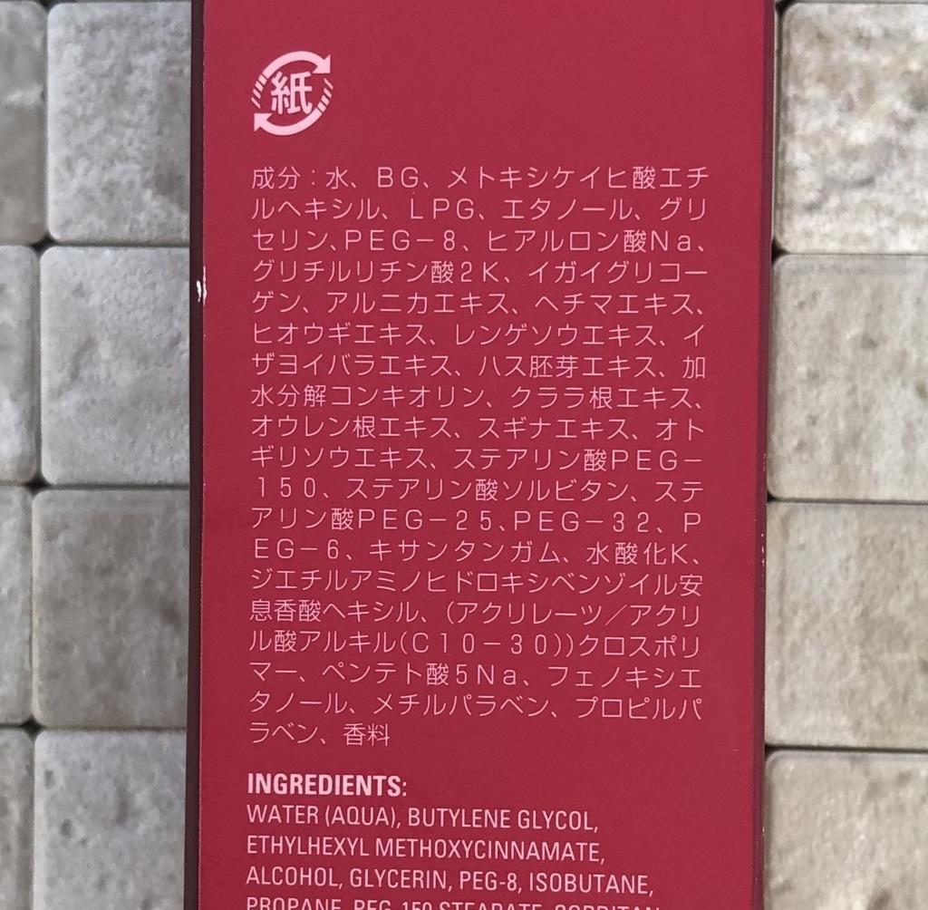 f:id:fujisan606:20180820222253j:plain