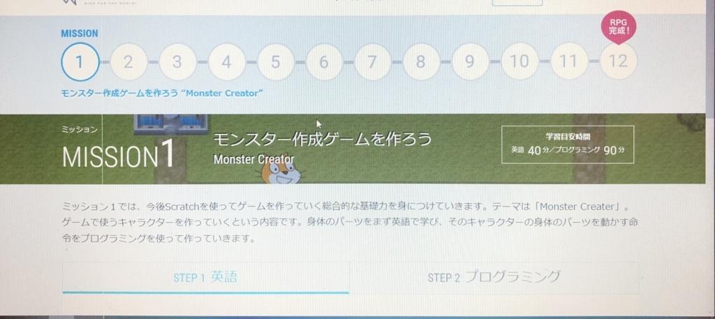 f:id:fujisan606:20180825174938j:plain