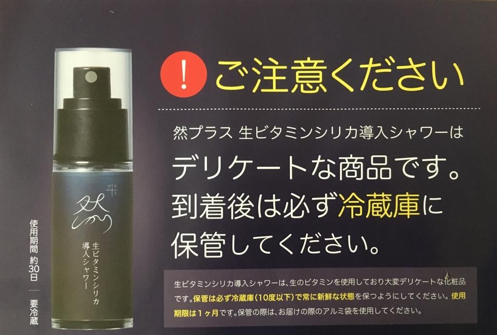 f:id:fujisan606:20180827074436j:plain