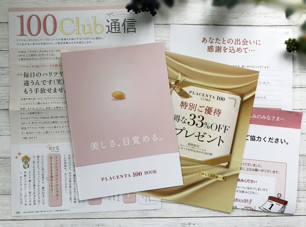 f:id:fujisan606:20180830083801j:plain