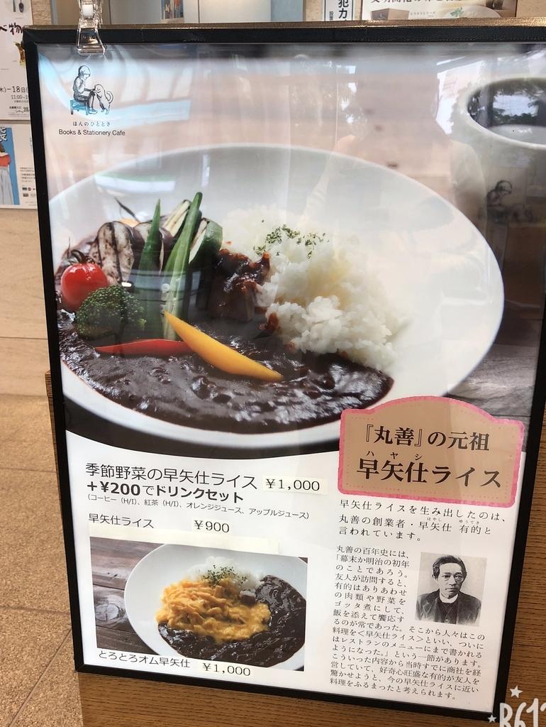 f:id:fujisan606:20180831125710j:plain