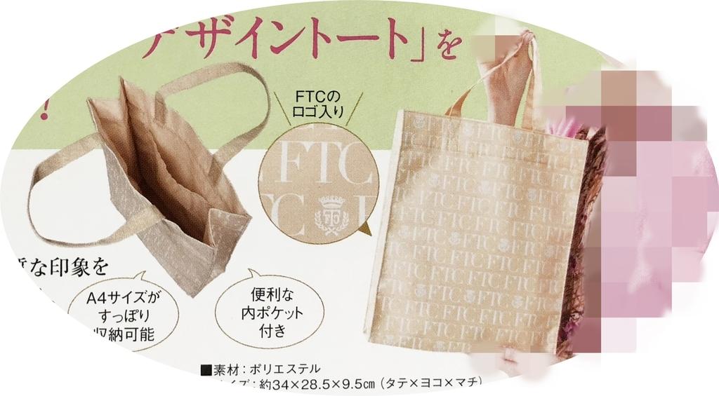 f:id:fujisan606:20180903102749j:plain