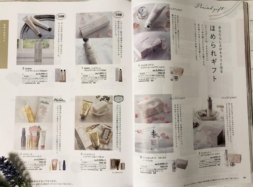 f:id:fujisan606:20180904205134j:plain
