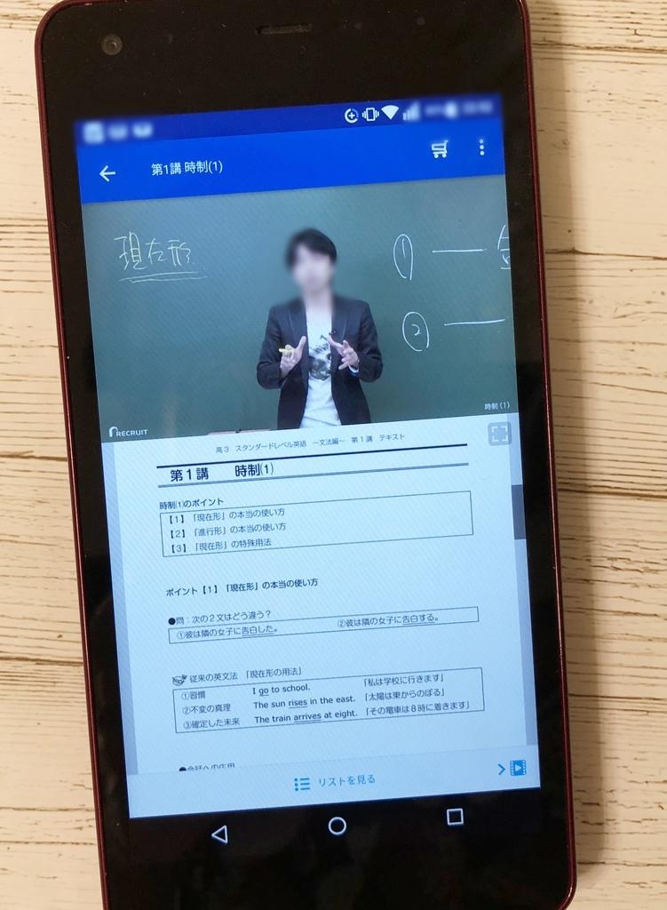 f:id:fujisan606:20180904230441j:plain